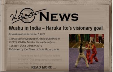 Wushu in India - Harika Ito's visionary goal